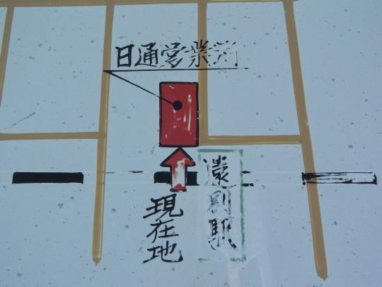 遠別駅15