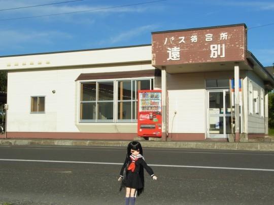 遠別駅18