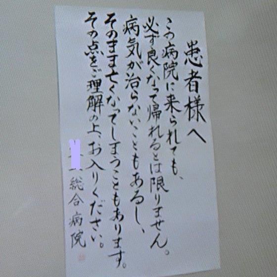 Inked面白2_LI