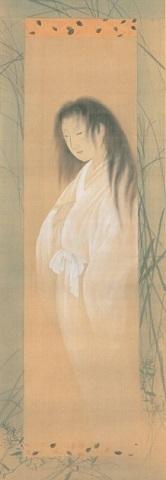 幽霊画(丸山応挙)