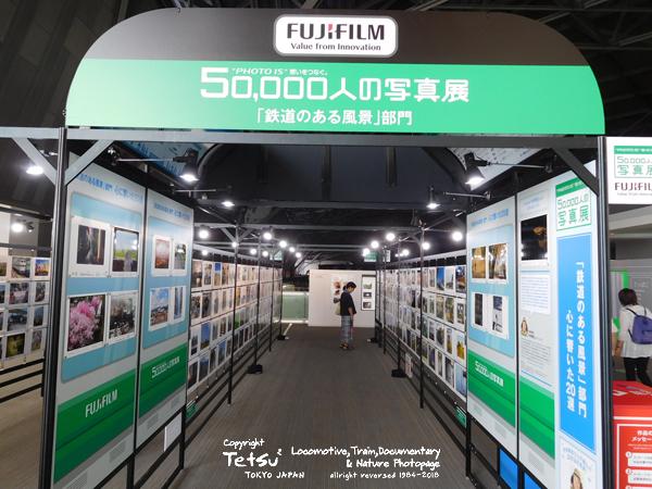 20180721鉄道博物館01