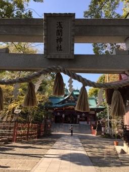 浅間神社 (255x340)