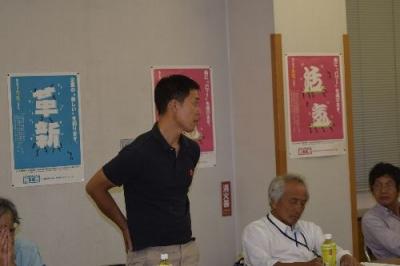 第2回作州津山商工会久米地区運営会議