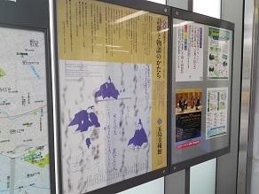 2018年5月上野毛