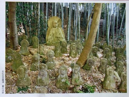 石峰寺-c DSC01596