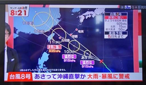 台風8号-a DSC02313