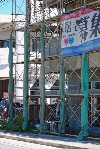 前日台風-i DSC01570