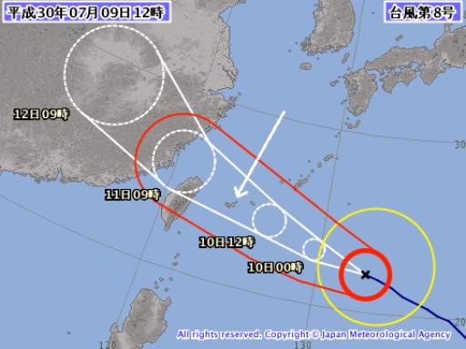 台風8号9日12時
