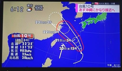 台風-a DSC06880