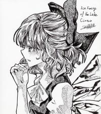 ペン画 チルノ1200px