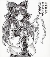 ペン画 霊夢 お祓い棒1200px