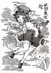 ペン画 橙 漫画1400px