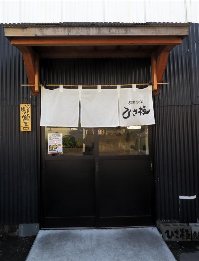 180524-ひさ枝-002-S