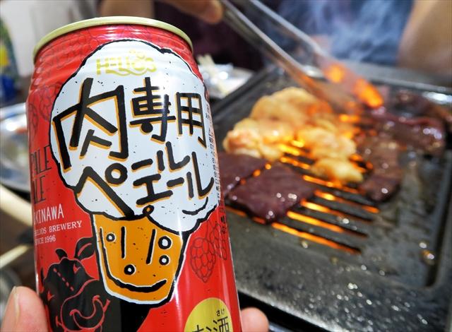 180519-肉のオカダ・オカダ食品-002-S