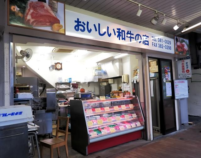 180519-肉のオカダ・オカダ食品-003-S