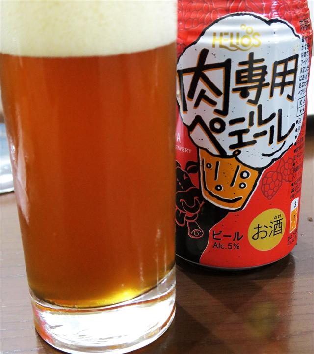 180519-肉のオカダ・オカダ食品-010-S