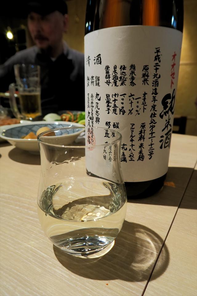 180509-酒とうどん一福-009-S