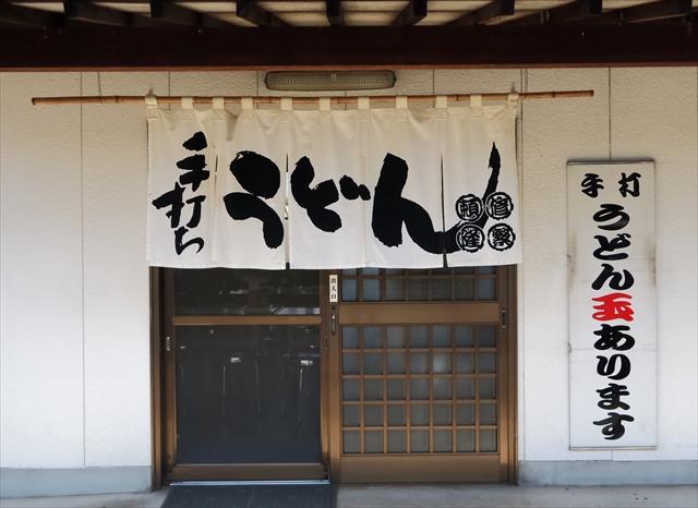 180524-小野うどん-002-S