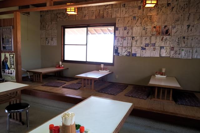 180524-小野うどん-005-S