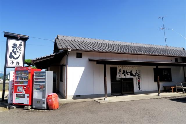 180524-小野うどん-011-S