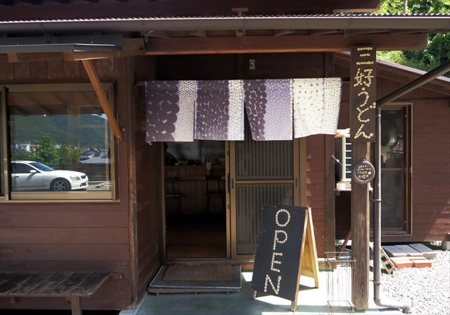 180524-三好うどん-002-S