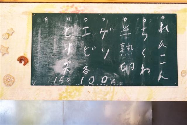 180524-三好うどん-010-S