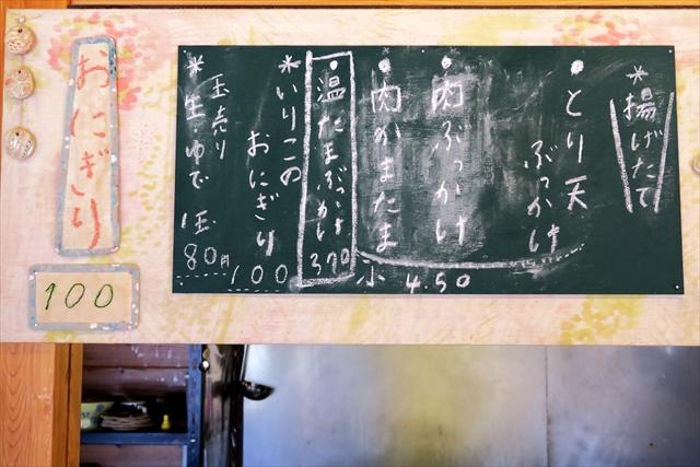180524-三好うどん-011-S