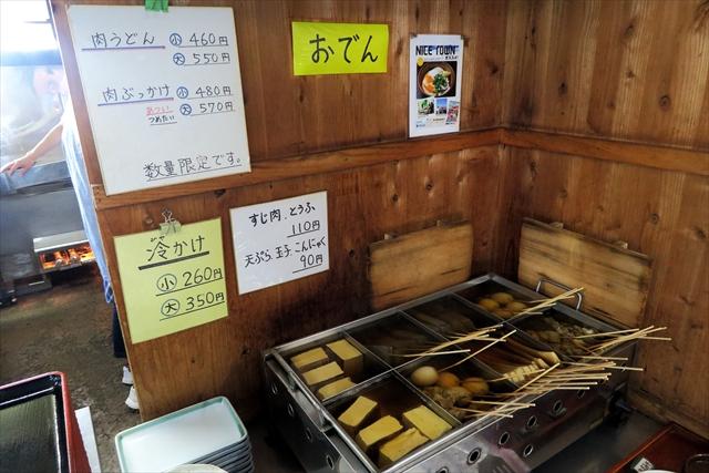 180524-根ッ子うどん-004-S
