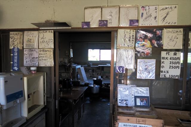 180524-谷川製麺所-004-S