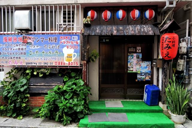 180526-小料理たみえ-001-S
