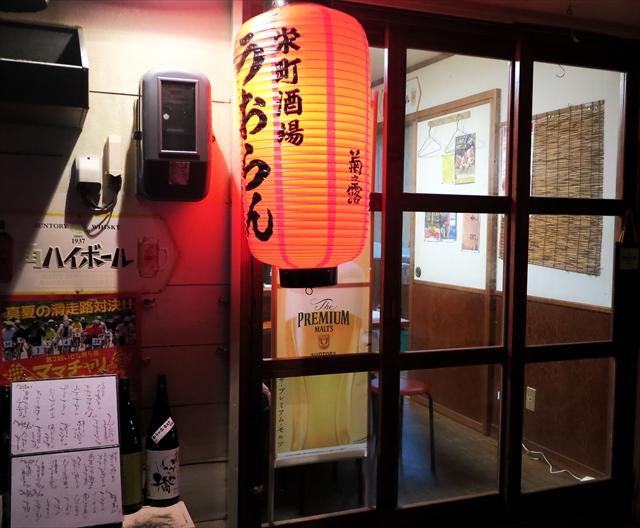 180526-栄町酒場うおらん-002-S