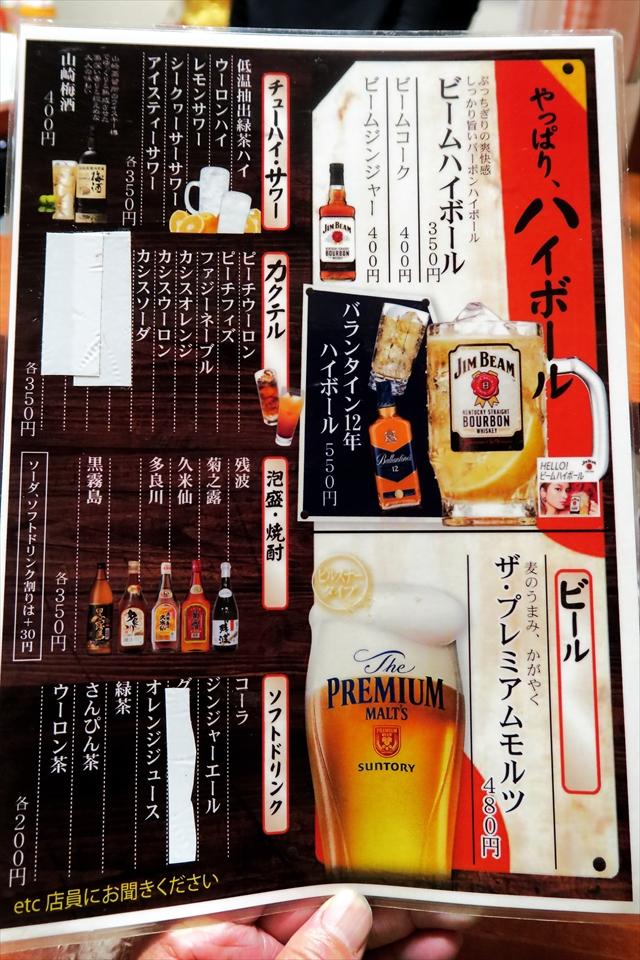 180526-栄町酒場うおらん-006-S
