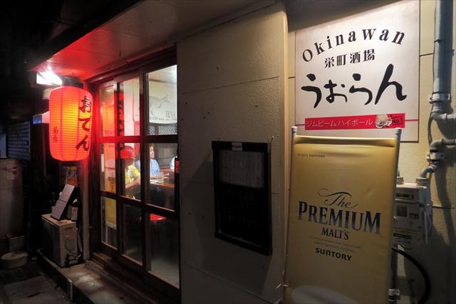 180526-栄町酒場うおらん-013-S