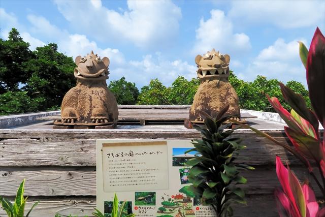 180527-浜辺の茶屋-004-S