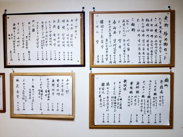 180602-韓国家庭料理カナアン-003-S