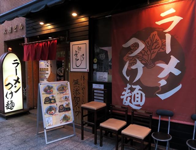 180604-麺のようじ-002-S