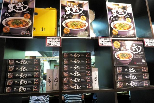 180603-麺屋丈六-007-S