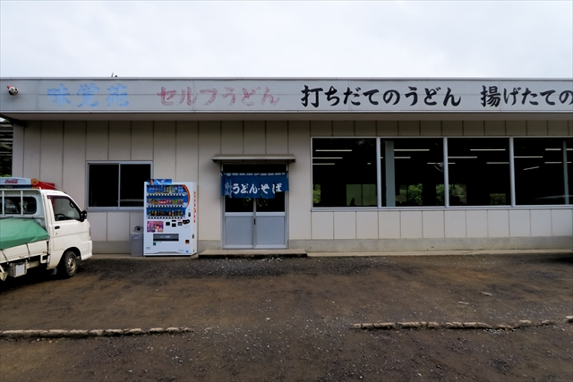 180609-味覚苑-002-S
