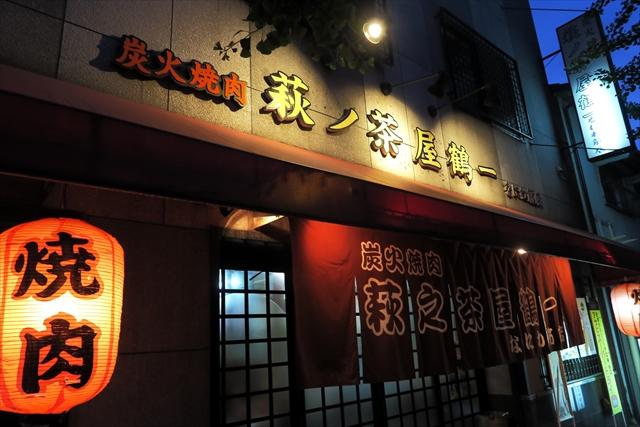 180607-萩之茶屋鶴一-001-S