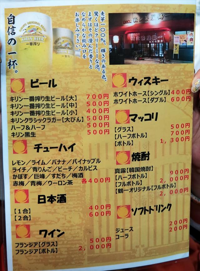 180607-萩之茶屋鶴一-003-S