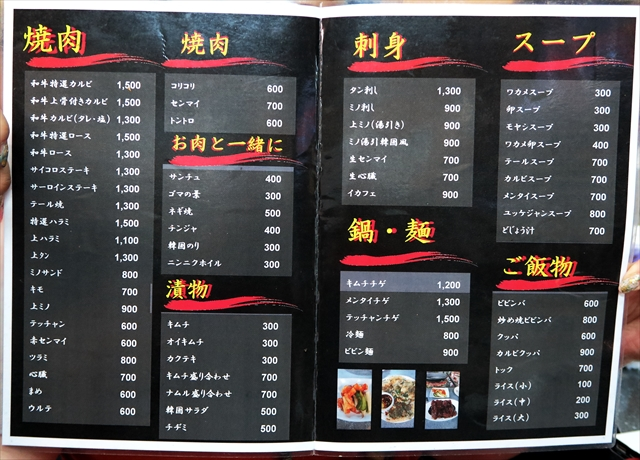 180607-萩之茶屋鶴一-002-S