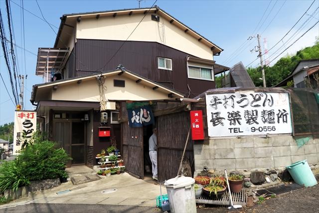 180609-長楽製麺所-002-S