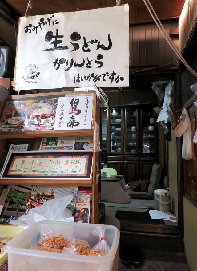 180609-長楽製麺所-017-S