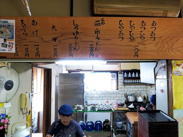 180609-富永-011-S