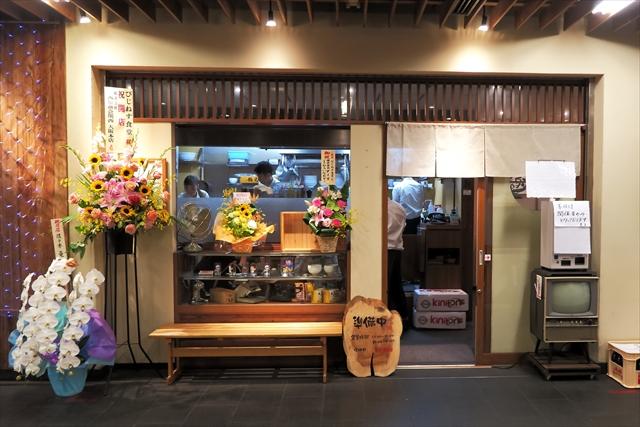 180618-ビジネス食堂-003-S