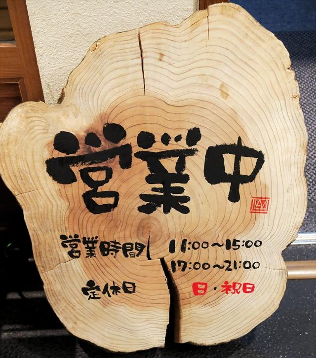 180618-ビジネス食堂-006-S