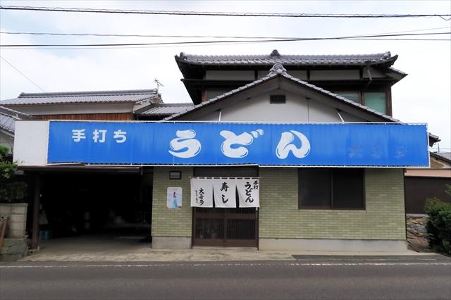 180609-手打うどん大喜多-016-S