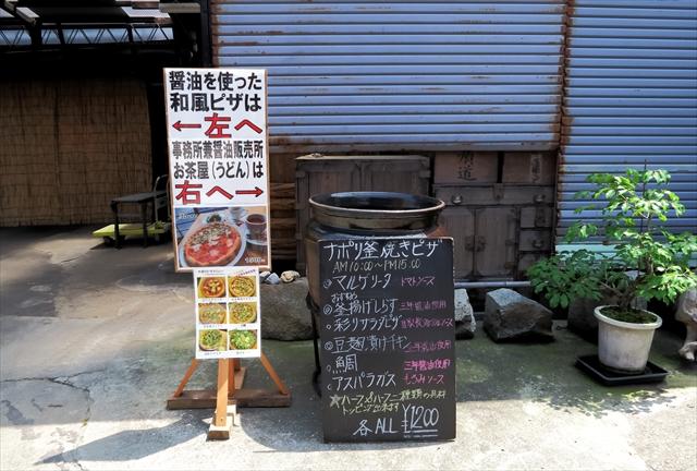 180609-かめびし屋ピザ-002-S