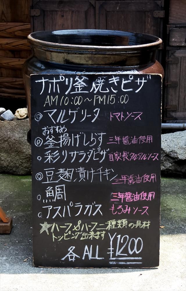 180609-かめびし屋ピザ-003-S