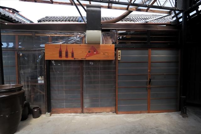 180609-かめびし屋ピザ-004-S